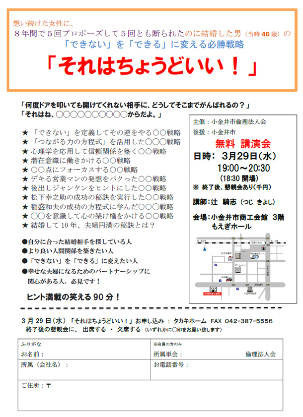 seminar20170329